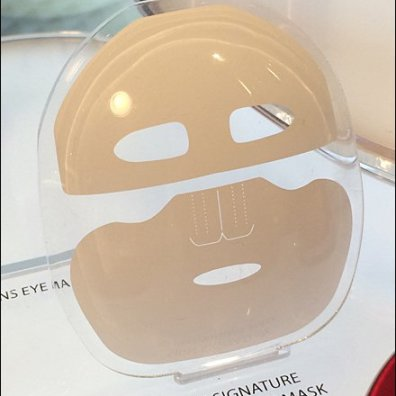 Facial Glorifier or Horrifier Beauty Mask
