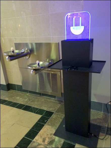 Mall VIP Retail Charger Station
