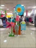 JCPenny Bring On Spring 1