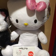 Hello Kitty Branded Label 2