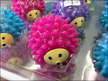Self-Merchandising Hedgehog Lip Gloss
