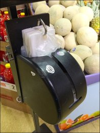 Shielded Produce Bag Dispenser 2