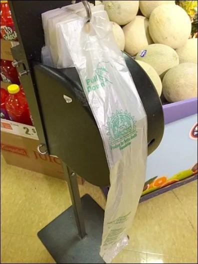 Shielded Produce Bag Dispenser 3