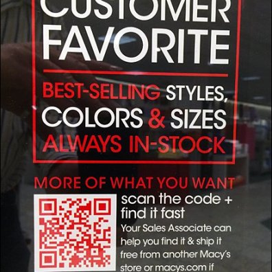Customer Favorite QR Code Overall