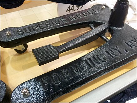 Superior Model Form Antique Merchandising - Superior Model Form Inc. NY, NY Brand