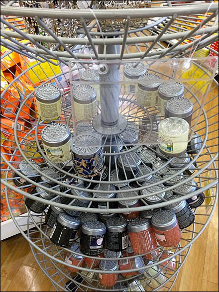 Wire Basket Island Spinner 3