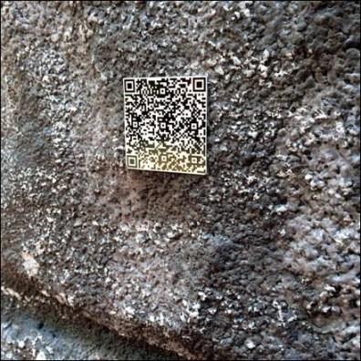 Machu Picchu Pre-Columbian QR-Code