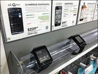 SmartWatch Display Bar CloseUp