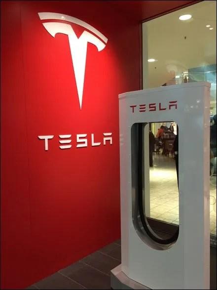 Tesla SuperCharger Branding