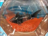 Fish AquaBot 1 Black