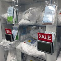 Kohls Pillow Protector Cross Sell Main
