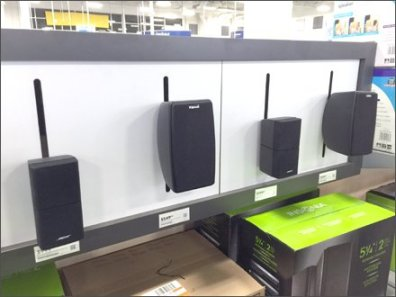 Vertical Speaker Slots 1