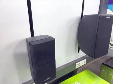 Vertical Speaker Slots 3