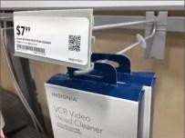 Vintage VCR Hybrid Scan Hook 1