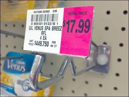 Asymmetric Anti-Sweep Hook in Use Main