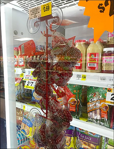 Laughing Cow Reverse-Angle Cooler Merchandising