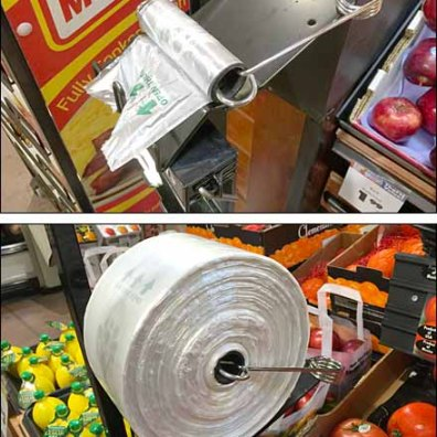 Spring Tensioned Bag Dispenser Main Composite