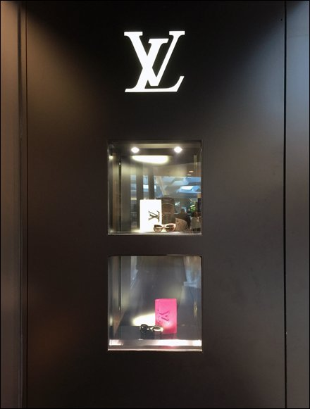 Louis Vuitton Wall Niche Main