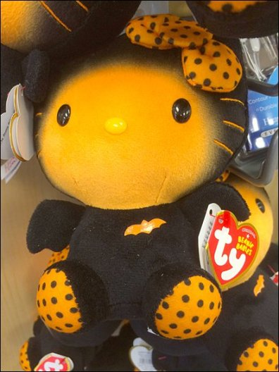 Halloween Beanie Babies Strip Merchandised