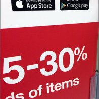 Target Cartwheel App In-Store Promo 3