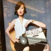 Macy's In-Store Look Book In Motion