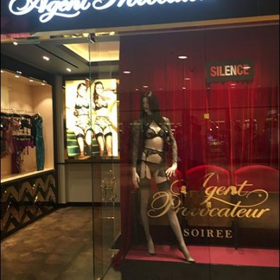 Agent Provocateur Wall Niches 5