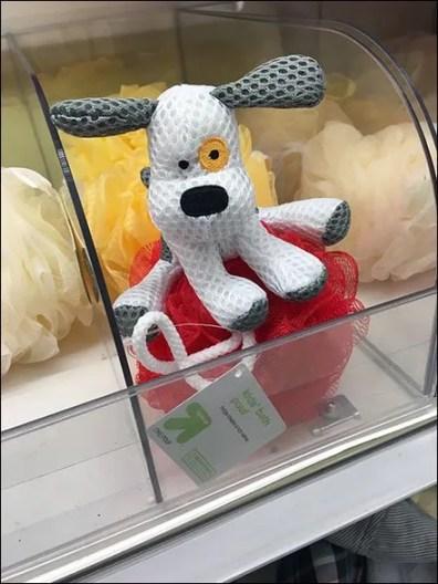 Bath Pouf Puppy Runs Rampant