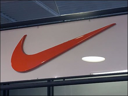 Nike Branded Flyover Bridge 3