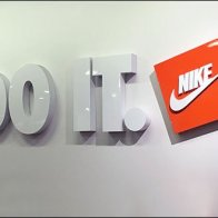 Nike Just Do It Store Branding 3