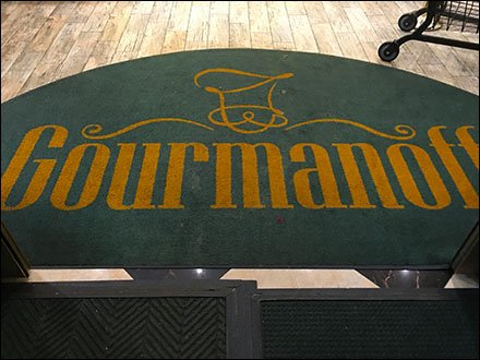 Gourmanoff Entry Branding 1
