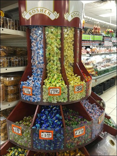 Gourmanoff - Roshen Gravity Feed Candy Bulk Bins 2