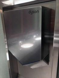 Dyson AirBlade 5 Stainless Steel Backsplash 1