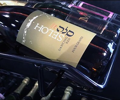 Horizontal Open Wire Wine Bottle Rack 3