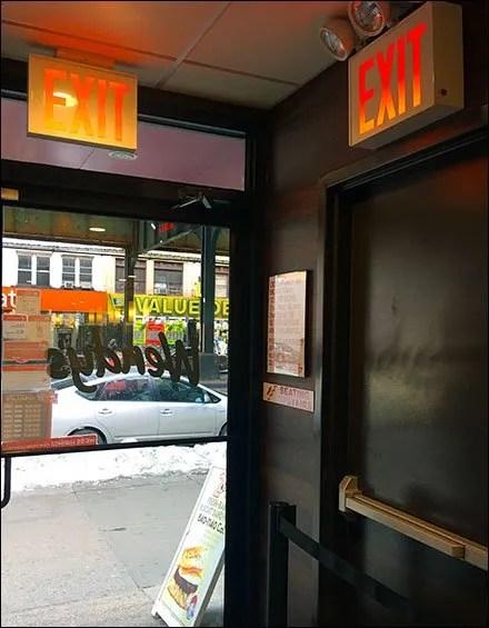 Wendy Emergency Exits Adjacent Vertical