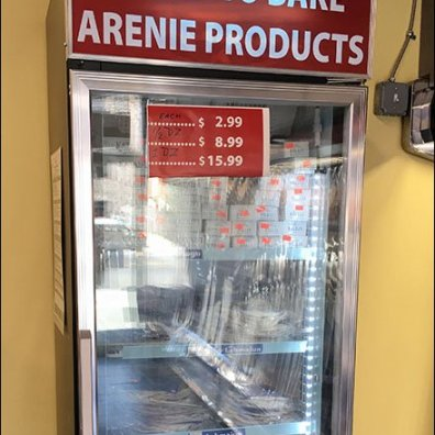 Arenie Armenian Ready To Bake 2