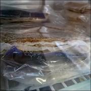 Lahmaiun REady to Bake 3