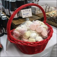 Armenian Meringue Cookies Red Wicker Basket Feature