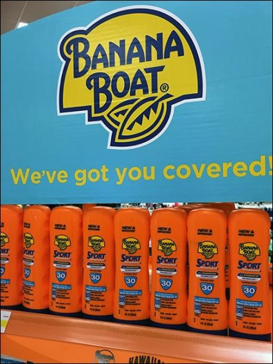 Hawaiian Tropic Banana Boat Suntan Lotion Display 3