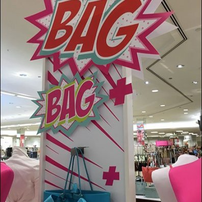 Special Invitation to Macys Bag + Bag Sale
