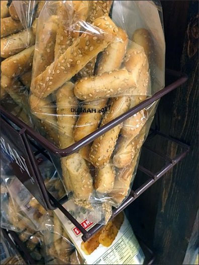Toufayan Bakeries Flatbreads and More 3