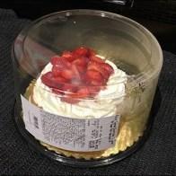 Wegmans Shortcake In A Short Cooler Case 3