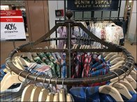 Rust Finish Apparel Rack With Ball-Finial