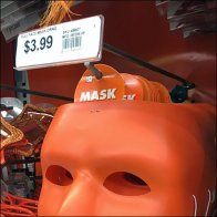 mask-all-wire-grid-fish-tip-scan-hook-feature