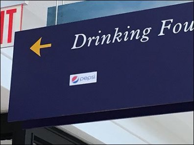 pepsi-branded-drinking-fountain-3