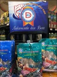 Dried-Fish Merchandising Grid Hook