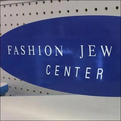 fashion-jew-jewelry-center-feature