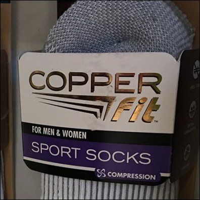COPPER FIT SPORT SOCK DISPLAY FEATURE
