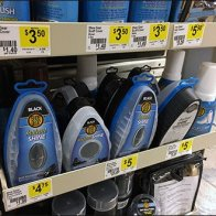 Dollar General Shoe Care Center PowerWing 5