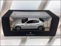 Automotive Custom Slatwall
