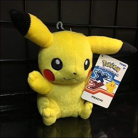 pokemon pikachu plush catch em all sell out fixtures close up